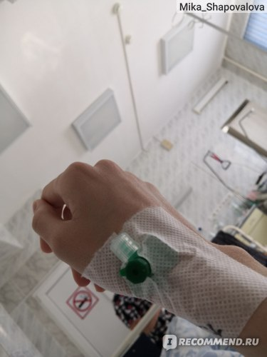 катетер убрали на следующий день после операции