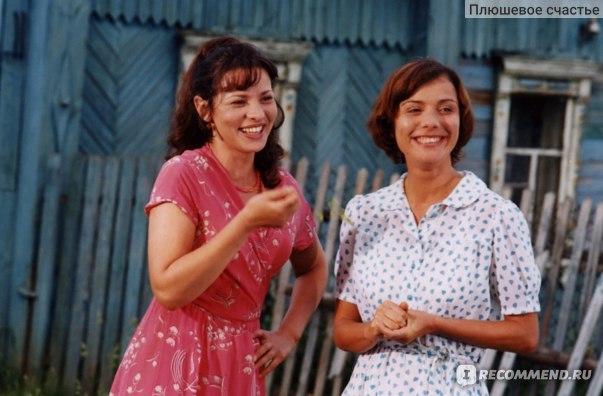 Лида и Вера