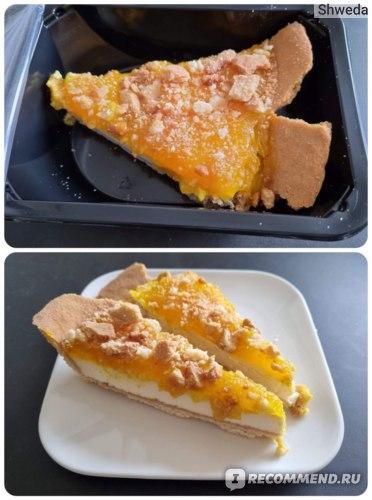 Лимонный пирог с творогом