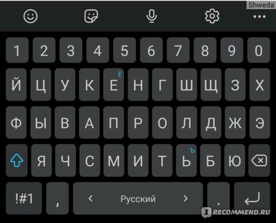 Клавиатура Samsung Galaxy S21