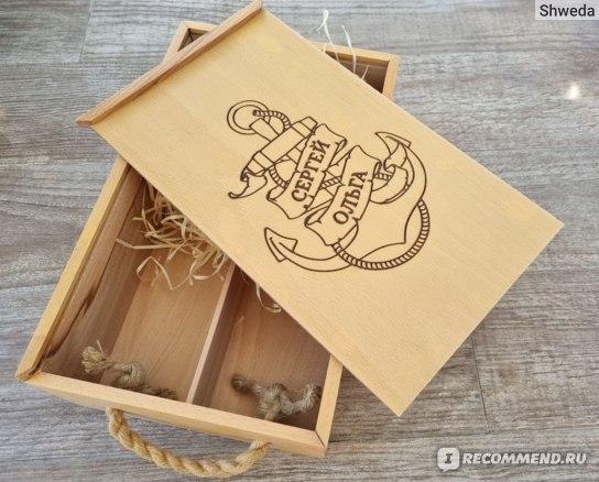 Свадебный логотип на подарочной коробке