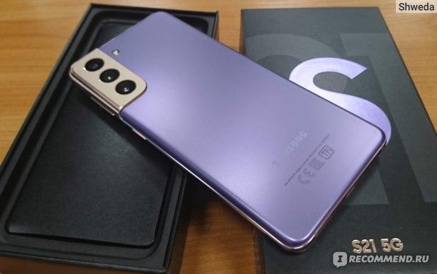 Задняя панель Samsung Galaxy S21