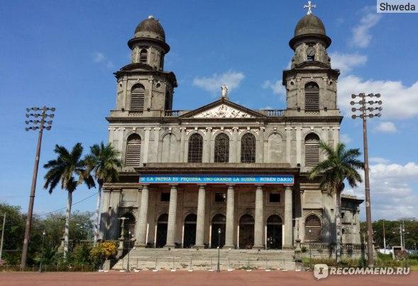 Кафедральный собор Манагуа