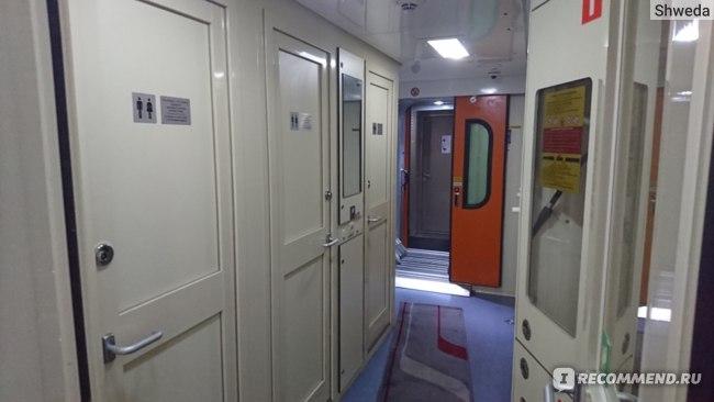 Три туалета в одном вагоне