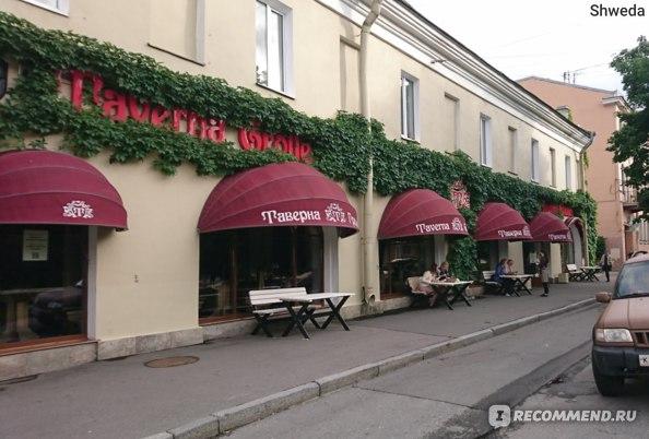 Таверна Гролле - фасад