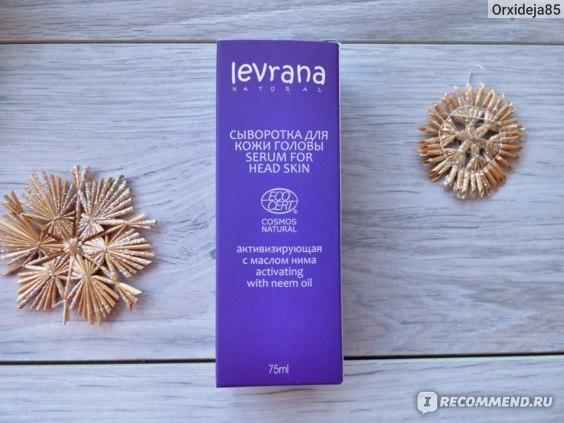 Сыворотка для кожи головы Levrana Активизирующая с маслом нима