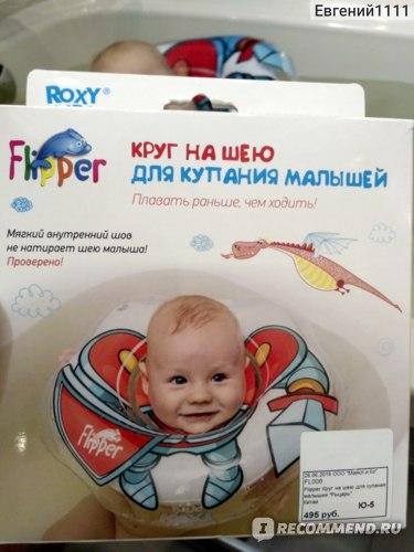 Roxy kids Flipper