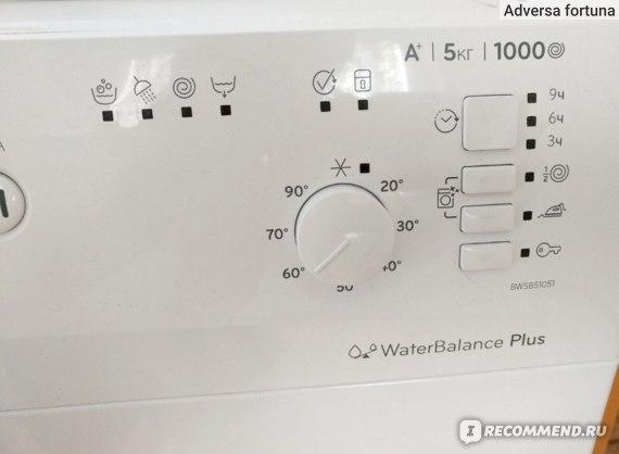 Стиральная машина Indesit BWSB 51051 фото