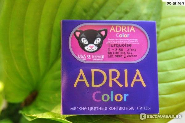 Оттеночные контактные линзы ADRIA Color 2 Tone отзыв