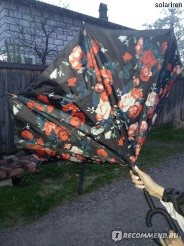 мой заказ с сайта- обратный зонт