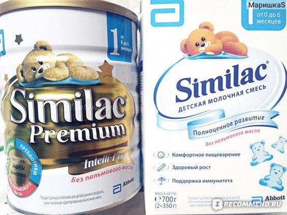 Симилак Премиум 1 (Similac Premium 1) и (Similac1)