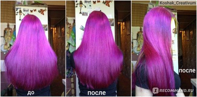 После маски Cutrin зелёной (1 фото) и после масла Nirvel (2-3 фото)