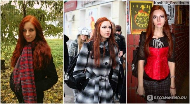 Слева направо: 1 фото через 2 недели, 2-3 через 3 недели.