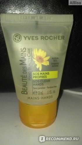 Антисептический гель Ив Роше / Yves Rocher SOS Чистые Руки фото