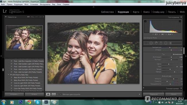 Загрузка фото в лайтрум теряет цвет
