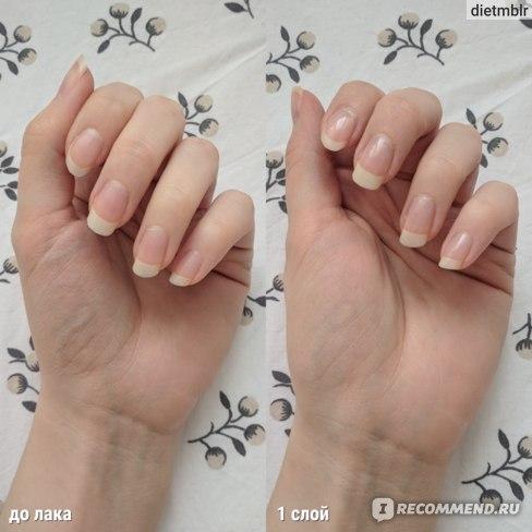 Лак для ногтей Librederm BB