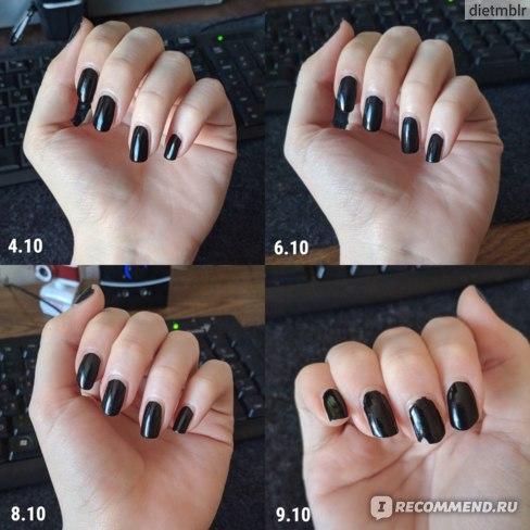 Лак для ногтей Librederm BB фото