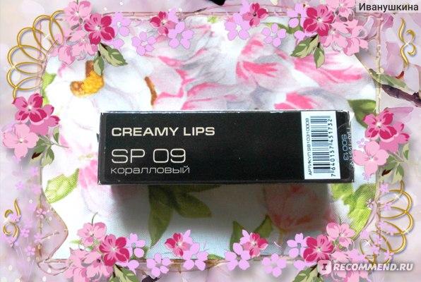 Губная помада Stellary Creamy Lips фото
