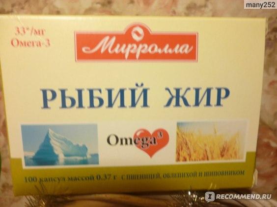 Рыбий жир мастопатия - Мастопатия