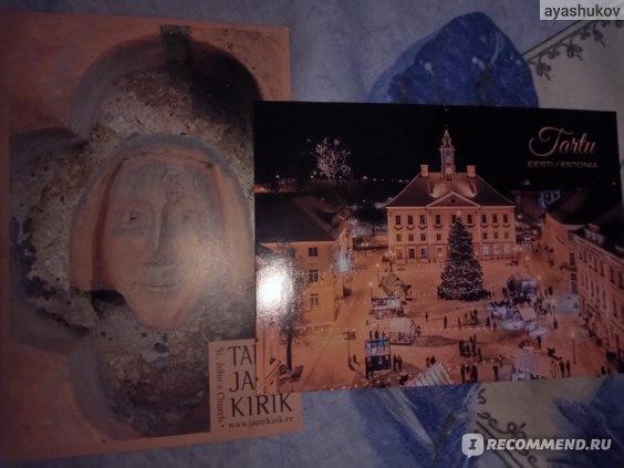 Открытки из Тарту