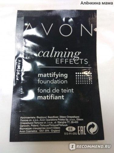 """Тональный крем Avon Calming effects матирующий для лица с успокаивающим действием """"Спокойное сияние"""" фото"""
