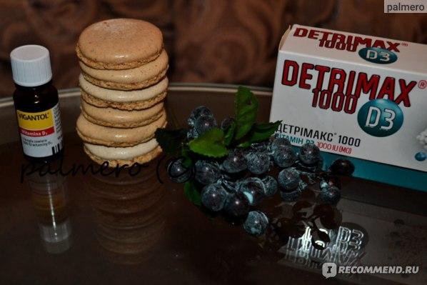 Витамины Unipharm Детримакс - витамин D3 фото