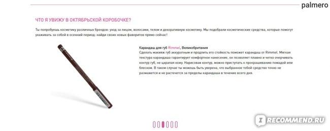 Сайт Liferia - liferia.com.ua фото