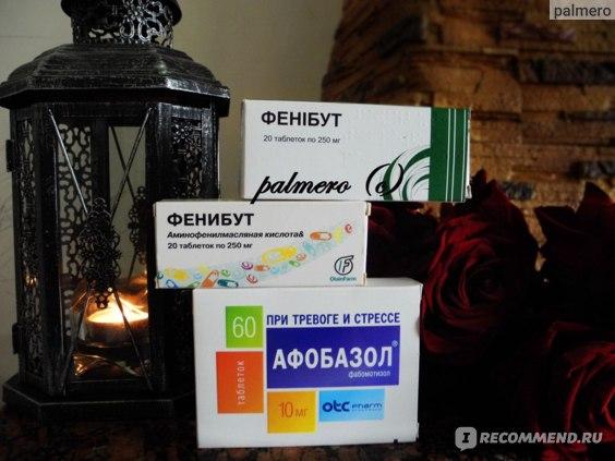 """Ноотропное средство ЗАО """"ОХФК"""" """"Обнинская химико-фармацевтическая компания"""" Фенибут  фото"""