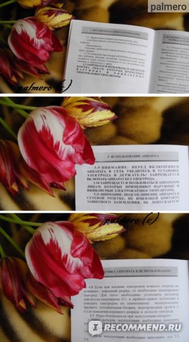 Аппарат Дарсонваль Корона  фото