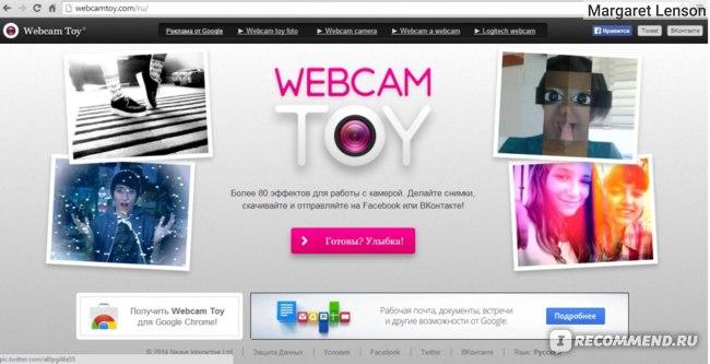 Сайты с вебкам коллегу девушку с днем рождения на работе оригинально поздравить