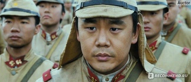 Мой путь / My Way / Mai wei (2011, фильм) фото