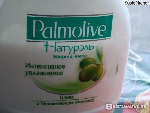 Жидкое мыло Palmolive олива и увлажняющее молочко фото