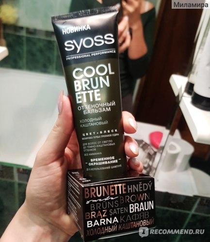 Оттеночный бальзам для волос SYOSS Color Balm фото