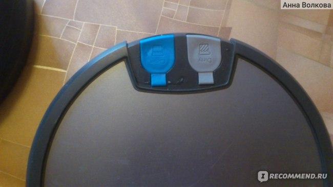 Робот-пылесос IRobot Scooba 390 фото