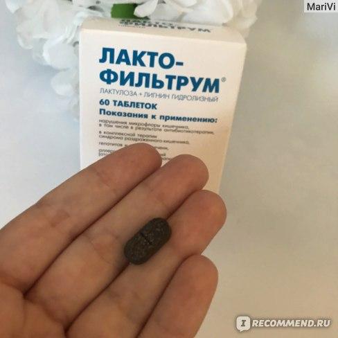 Лактофильтрум АВВА РУС фото