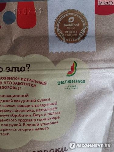 """Здоровый перекус Зеленика """"Шампиньон"""" фото"""