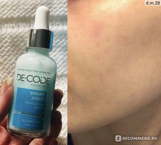 Сыворотка для лица Decode Увлажняющая Smart Aqua  фото