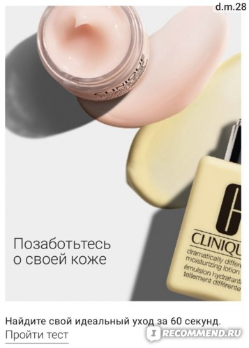 Clinique.ru  фото