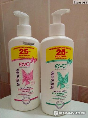 Жидкое мыло для интимной гигиены Аванта EVO Intimate для чувствительной кожи фото