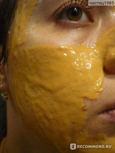 Маска для лица LIYANSHIJIA ЗОЛОТАЯ 24K Active Gold Whitening Soft Mask Powder фото
