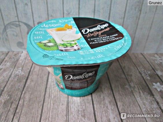 Йогуртный Воздушный мусс Даниссимо Манговый сорбет двухслойный с киви фото