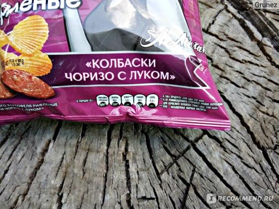 Чипсы Lay's рифленые Колбаски чоризо с луком