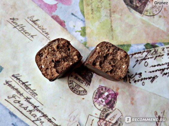"""Шоколадные конфеты Невский Кондитер """"Волшебная лампа"""" фото"""