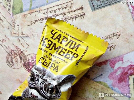 """Конфеты Красный октябрь """"Чарли Кэмбер"""" со вкусом сыра фото"""