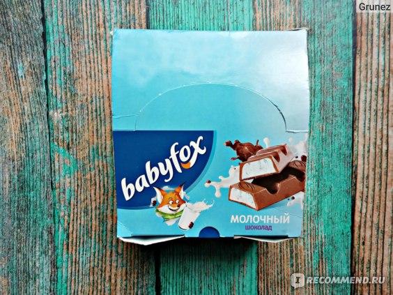 Шоколад BabyFox  с молочной начинкой фото