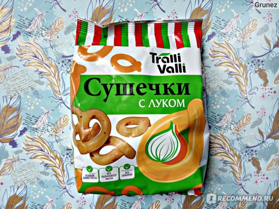 Сушки Tralli Valli Сушечки с луком фото