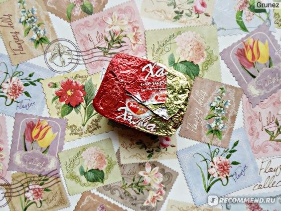 Конфеты Рот Фронт Халва в шоколадной глазури фото