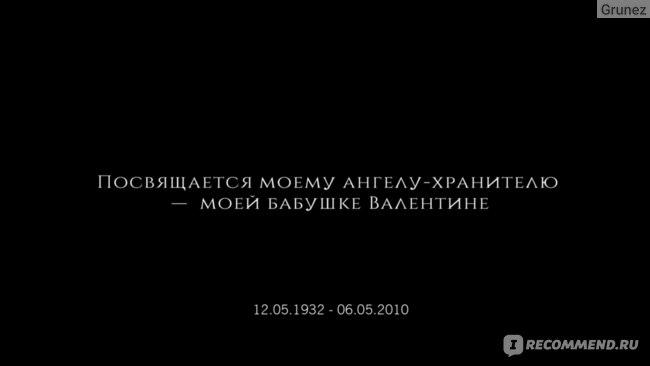 Егор Крид / KReeD фото