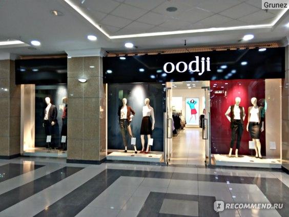"""OGGI / """"Oodji"""" - сеть магазинов одежды фото"""