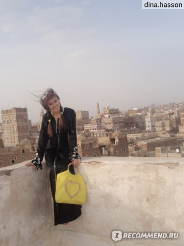 Йемен фото